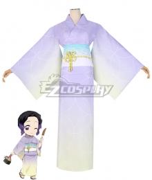Demon Slayer: Kimetsu No Yaiba Shinobu Kochou Summer 2020 Cosplay Costume