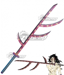 Demon Slayer: Kimetsu No Yaiba Kokushibou Kokushibo Tsugikuni Michikatsu Demon Sword Cosplay Weapon