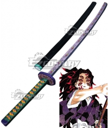 Demon Slayer: Kimetsu No Yaiba Kokushibou Kokushibo Tsugikuni Michikatsu Sword Cosplay Weapon