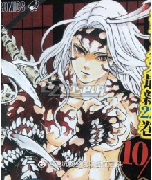 Demon Slayer: Kimetsu No Yaiba Muzan Kibutsuji Silver Cosplay Wig