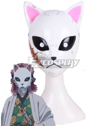 Demon Slayer: Kimetsu No Yaiba Sabito Mask Cosplay Accessory Prop - B Edition