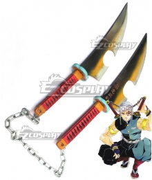 Demon Slayer: Kimetsu no Yaiba Tengen Uzui Double Swords Cosplay Weapon Prop