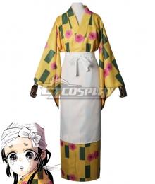 Demon Slayer: Kimetsu No Yaiba Uta Tsugikuni Yoriichi Wife Cosplay Costume