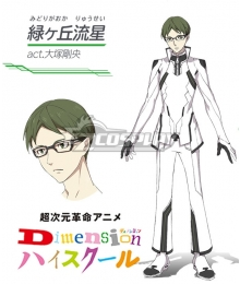 Dimension High School Ryuusei Midorigaoka Cosplay Costume