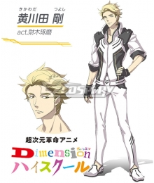 Dimension High School Tsuyoshi Kikawada Cosplay Costume