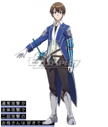 Do You Love Your Mom and Her Two-Hit Multi-Target Attacks? Masato Oosuki Cosplay Costume
