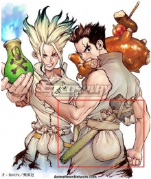 Dr.Stone Taiju Oki Hammer Cosplay Weapon Prop