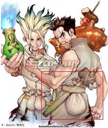Dr.Stone Taiju Oki Hammer Cosplay Weapon Prop