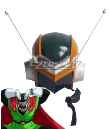 Dragon Ball Son Gohan Super Great Saiyaman Helmet Cosplay Accessory Prop