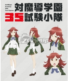 AntiMagic Academy The 35th Test Platoon Taimadou Gakuen 35 Shiken Shoutai Hoshijiro Nagaru Cosplay Costume