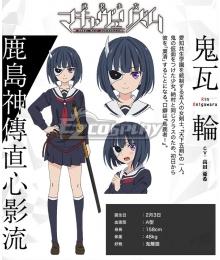 Armed Girl's Machiavellism Rin Onigawara Cosplay Costume
