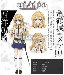 Armed Girl's Machiavellism Mary Kikakujo Cosplay Costume