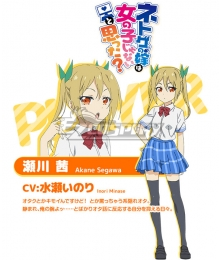 And you thought there is never a girl online? Akane Segawa Schwein Uniforms Cosplay Costume