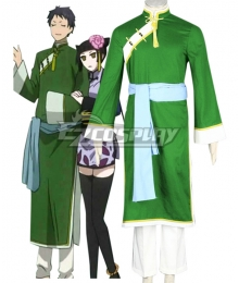 Black Butler Lau Green Cosplay Costume