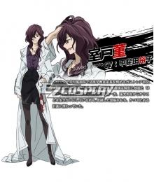 Black Bullet Muroto Sumire Cosplay Costume