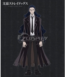 Bungou Stray Dogs Howard Phillips Lovecraft Cosplay Costume