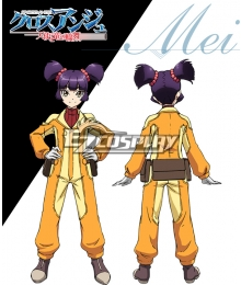 Cross Ange Tenshi to Ryu no Rinbu Mei Cosplay Costume