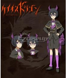 Chaos Dragon Sekiryuu Senyaku Keiosu Doragon Red Dragon Soru Cosplay Costume