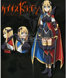Chaos Dragon Sekiryuu Senyaku Keiosu Doragon Red Dragon Ururika Cosplay Costume