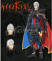 Chaos Dragon Sekiryuu Senyaku Keiosu Doragon Red Dragon Simeon Cosplay Costume