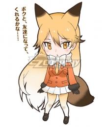 Kemono Friends Red Fox Cosplay Costume