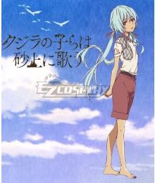 Children of the Whales Kujira no Kora wa Sajou ni Utau Rikosu Lycos Cosplay Costume