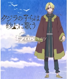 Children of the Whales Kujira no Kora wa Sajou ni Utau Shuan Cosplay Costume