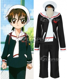 Cardcaptor Sakura Li Syaoran School Uniform Cosplay Costume