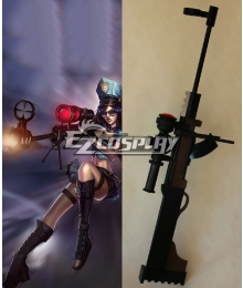 League of Legends Caitlyn the Sheriff of Piltover Cosplay Weapon