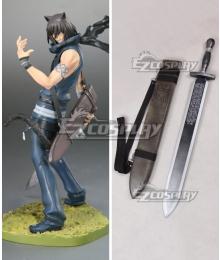 Lamento Asato Sword Cosplay Weapon Prop