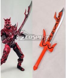 Kamen Rider Den-O Momotaros Sword Cosplay Weapon Prop