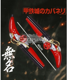 Kabaneri of the Iron Fortress Mumei Two Gun Cosplay Weapon Prop