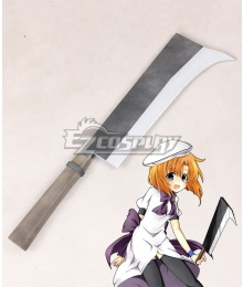Higurashi When They Cry Rena Ryugu Sword Cosplay Weapon Prop