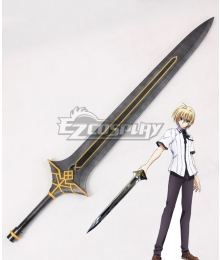 High School DxD BorN Yuuto Kiba Cosplay Weapon Prop