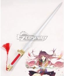 Harukanaru Toki no Naka de 3 In a Distant Time Nozomi Kasuga Sword Cosplay Weapon Prop