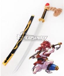 Samurai Shodown Shizumaru Hisame Shizumaru's Heavenly Wrath Sword Cosplay Weapon Prop