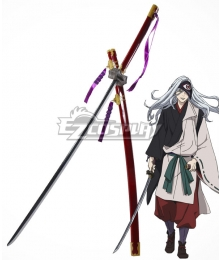 Noragami Aragoto Rabo Sword Cosplay Weapon Prop