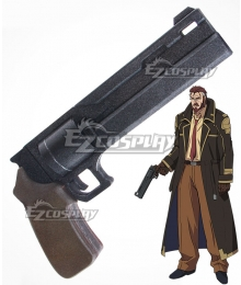 Re: Creators Blitz Tokar Gun Cosplay Weapon Prop