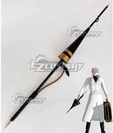 Tokyo Ghoul Kishou Arima Cosplay Weapon Prop