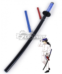 Fate Grand Order FGO Rider Sakamoto Ryoma Sword Scabbard Cosplay Weapon Prop