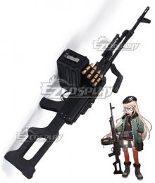 Girls' Frontline Type 80 Gun Cosplay Weapon Prop
