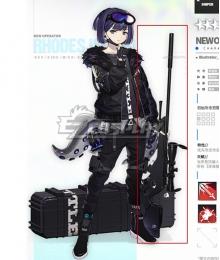Arknights Andreana Gun Cosplay Weapon Prop