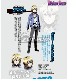 Divine Gate Aoto Cosplay Costume