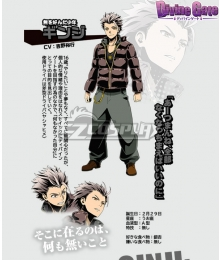 Divine Gate Ginji Cosplay Costume