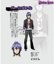 Divine Gate Percival Cosplay Costume