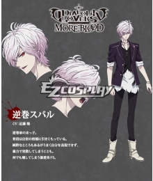 Diabolik Lovers More Blood Sakamaki Subaru Cosplay Costume