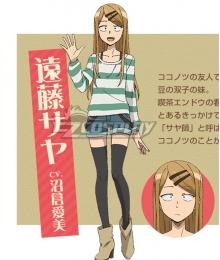 Dagashi Kashi Season 2 Saya Endo Cosplay Costume