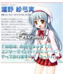 Daitoshokan no Hitsujikai Ureshino Sayumi School Uniform Cosplay Costume