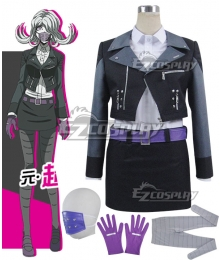 Danganronpa 3 The End of Hope's Peak High School Future Arc Seiko Kimura Cosplay Costume