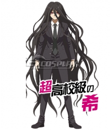 Danganronpa 3: The End of Hope's Peak High School Despair Arc Izuru Kamukura Cosplay Costume